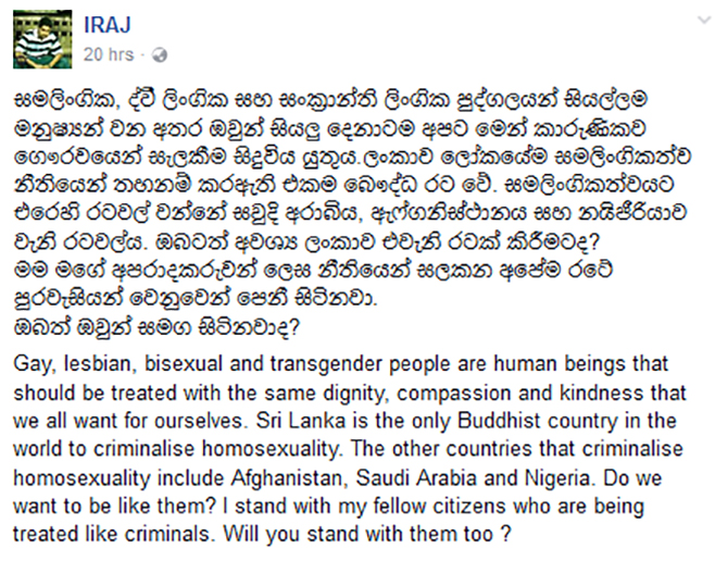 people from the lgbt community should be treated like all other us citizens 8 influential malaysian transgenders you didn't know i felt i was being treated like rubbish a malaysian lgbt community project and us-based ex-gay.