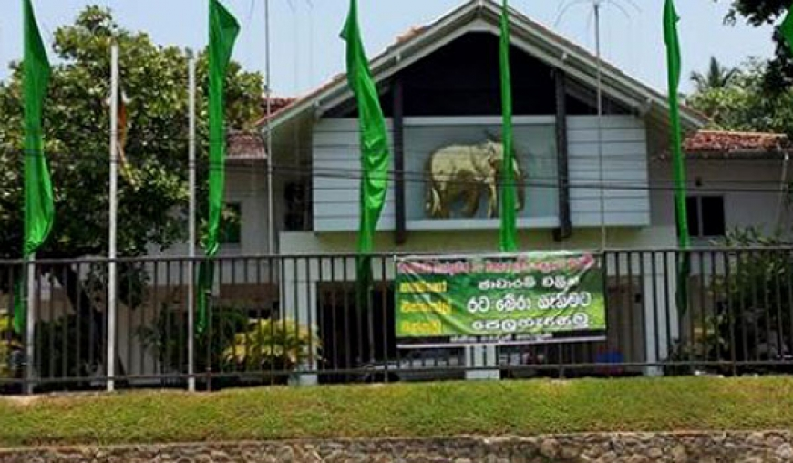 UNP to hold disciplinary inquiry against PC member