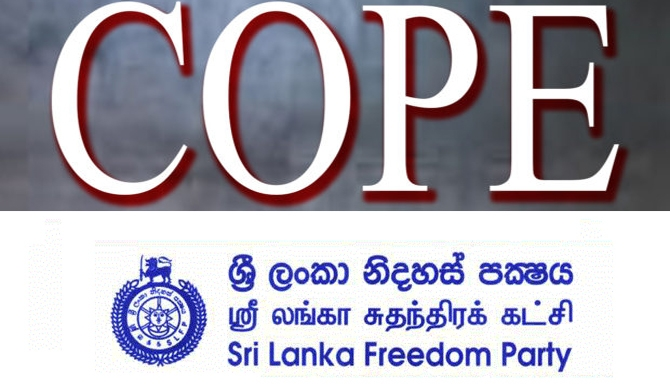 SLFP divided over bond issue debate!
