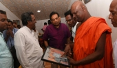 Sivageetha remanded