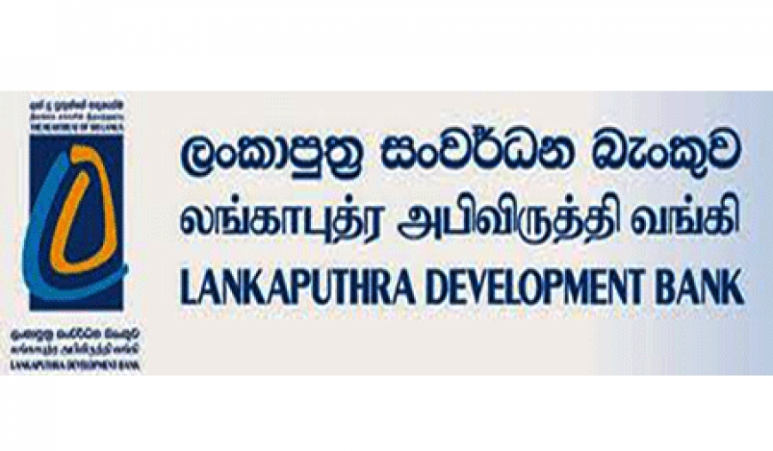 Lankaputhra Bank Chairman defies the Central bank directive