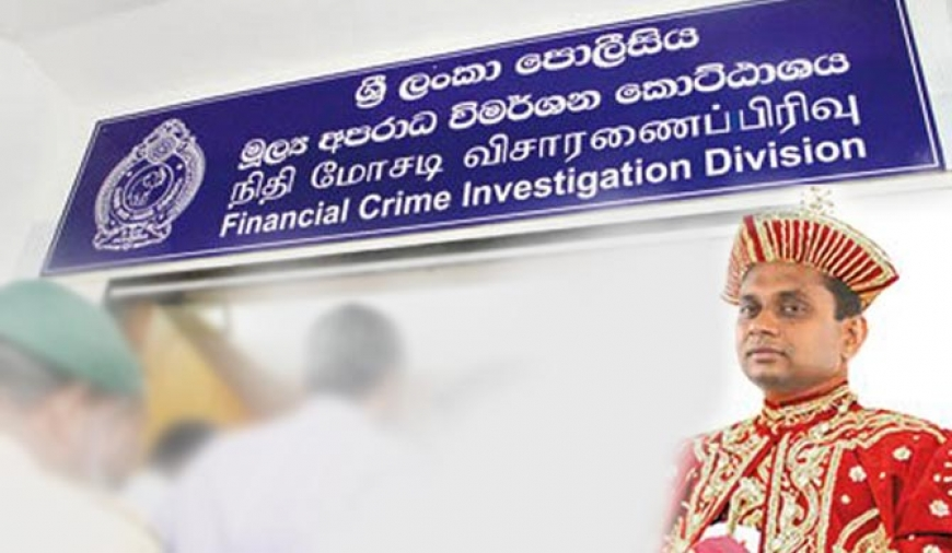 FCID inactive over 'Nilame' who avoids questioning