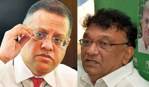 Kirella, Mahendran in central expressway contract