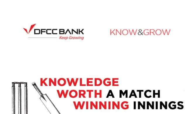 DFCC Bank ties up with ThePapare.com for March Madness