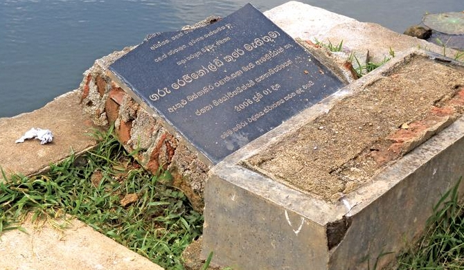 Reginald's plaque discarded near lake he funded