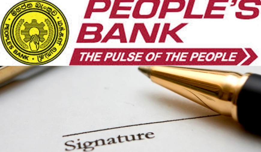 No irregularity in People's Bank tender