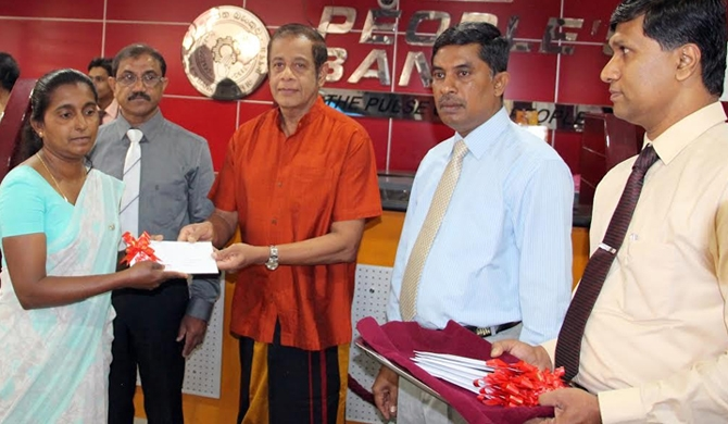 People's Bank launches 'Swashakthi' Loan scheme