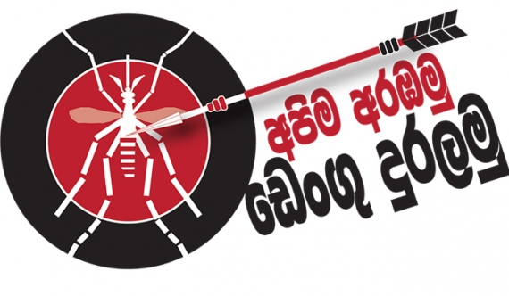 Let's initiate dengue eradication: Commence operation at auspicious time!