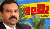 Ranil, Maithri give statements to CID