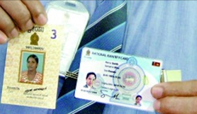 Scam in electronic identity card tender!