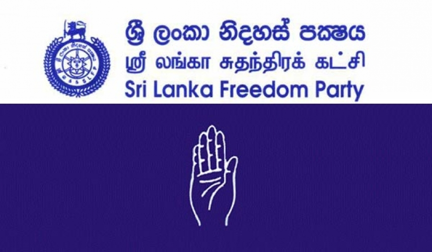 Inquiry unnecessary against PM - SLFP