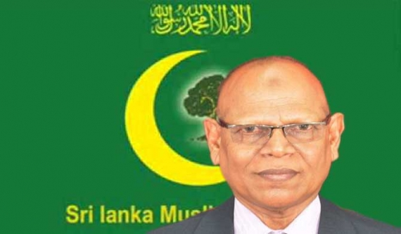 SLMC gets new general secretary