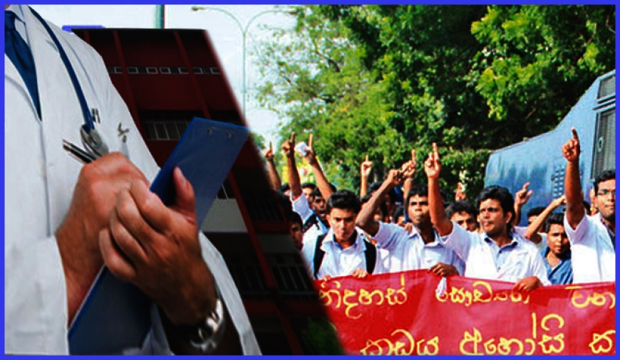 Don't give arms to FSP through SAITM!