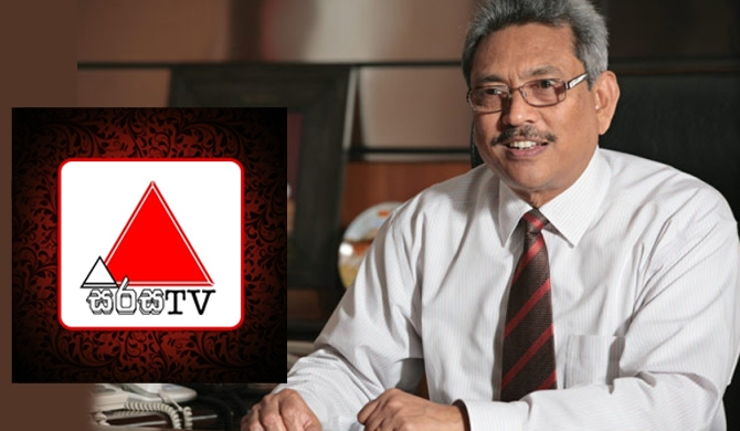 Sirasa TV takes Gota to villages!