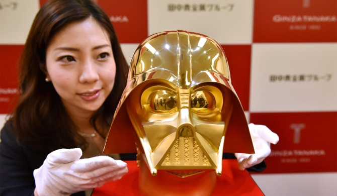 Gold Darth Vader mask to be sold