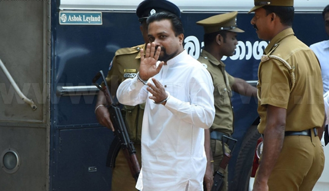 Wimal bailed