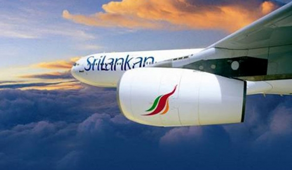 Srilankan flights to Chennai suspended
