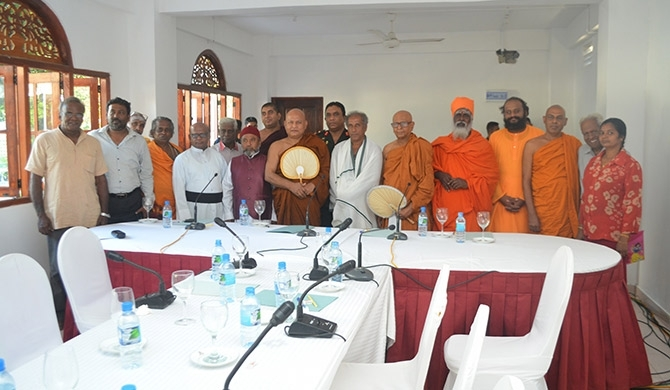Conference of all religions in Jaffna