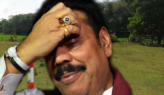 The Kolpetty land leased by Mahinda for a tuppence