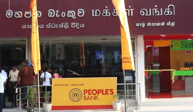Self banking center for Jaffna People's Bank