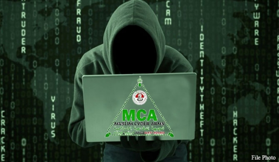 Health Ministry website hacked
