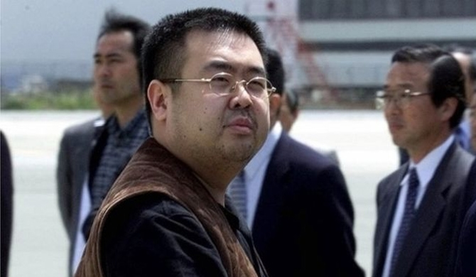 Death of N. Korean leader's brother confirmed