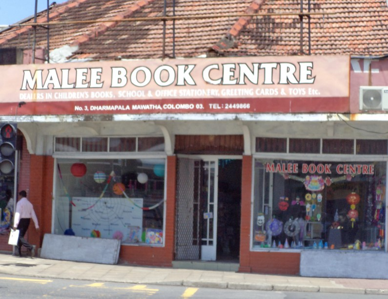 Malee Book Center founded by Swarnamalee Jayasundara in the early 1970s 795x614