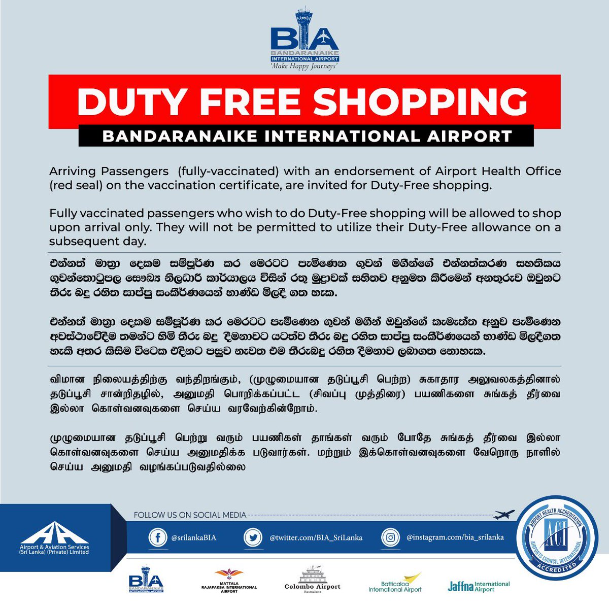 , BIA allows fully vaxxed arrivals to go Duty-Free shopping, The World Live Breaking News Coverage & Updates IN ENGLISH