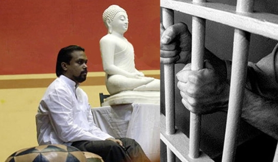 Ranil instructs not to oppose bail for Wimal