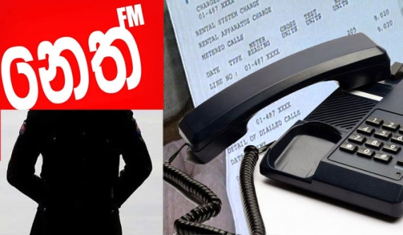 Colpetty Police gets detailed bill of Neth FM phoneline!