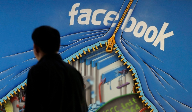 Facebook announces efforts to boost ad transparency