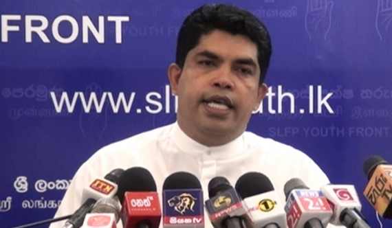 SLFP has no proper sign for election!