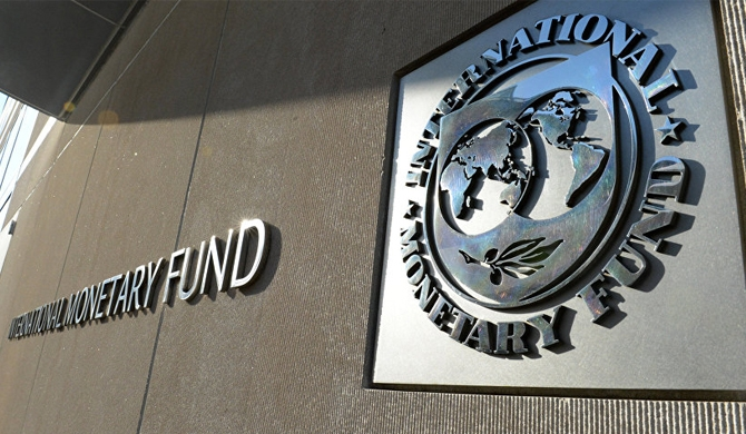 Sri Lanka should allow the rupee to float: IMF
