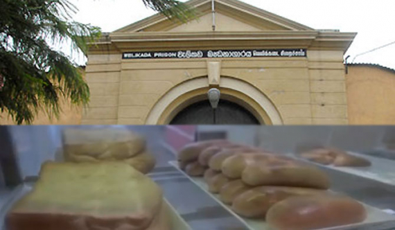 Welikada Prison to supply bakery goods to SLPA (video)