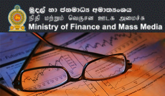 No change in tax rate – finance ministry