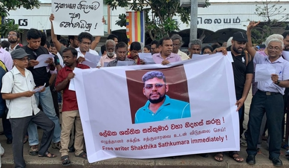 Protest demanding release of author Shakthika