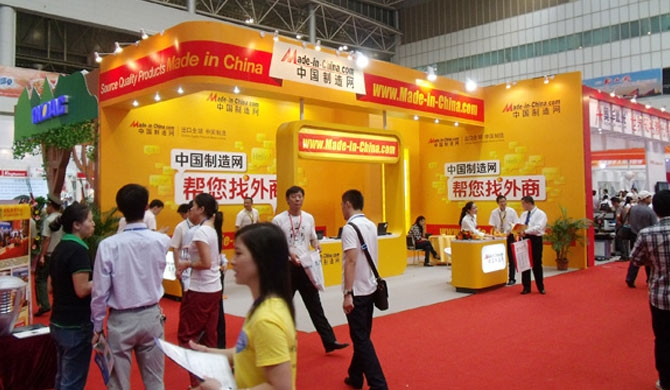 'China Guangxi products exhibition'