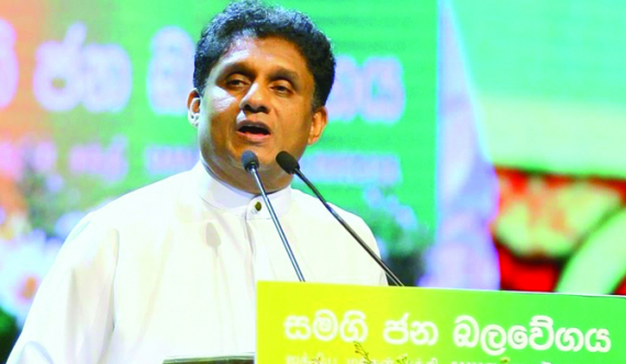 Govt. is destroying ecosystems - Premadasa
