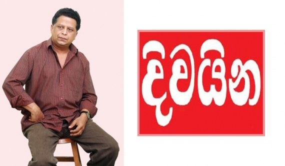 Next 'Divaina' editor from Mathugama
