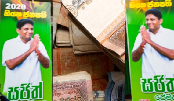Complaints to UNP about Fonseka who collected Sajith's campaign money