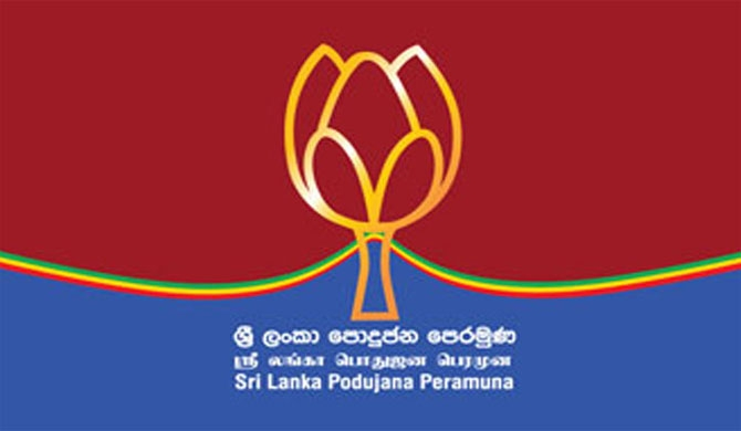 SLPP members for Kelaniya PS to function independently?