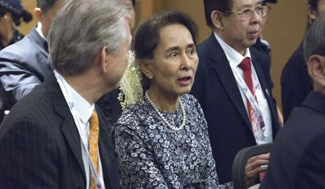 AI strips Suu Kyi of highest honour
