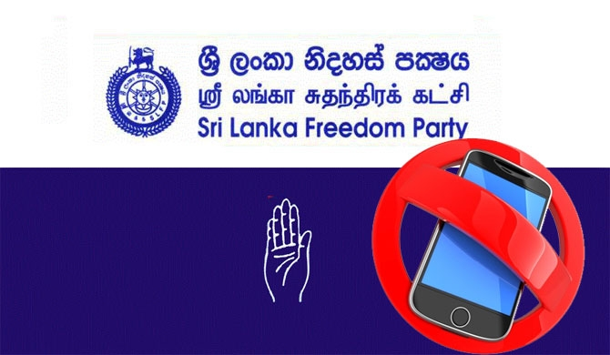 No mobiles at SLFP all island committee meeting!