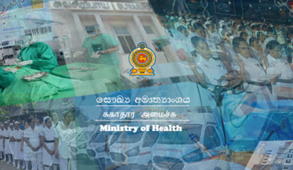 MoH to set up volunteer task force to combat COVID-19