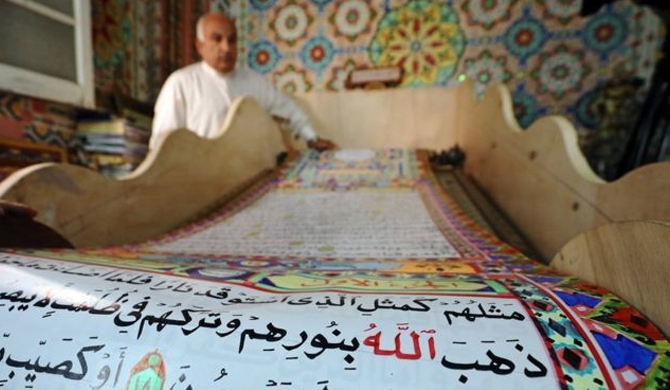 Saad Mohammed has spent three years creating his scroll
