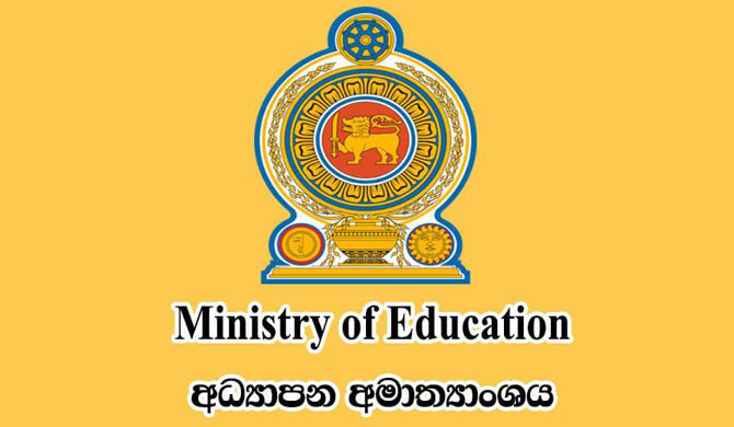 Grade 1 students to be enrolled in mid-February
