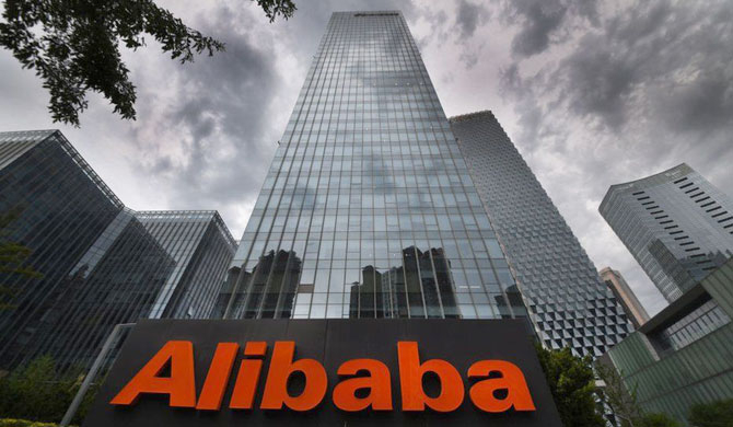 Alibaba being probed over monopoly tactics