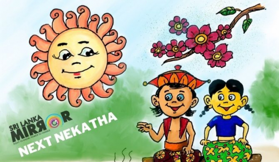 Next Nekatha : Dawn of the New Year