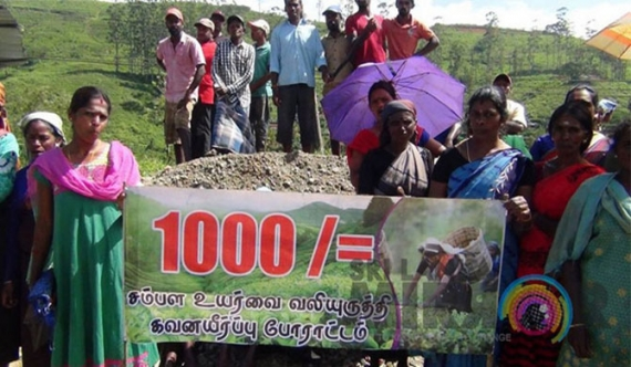Pirathaparan to travel countrywide demanding 1000 rupee wage