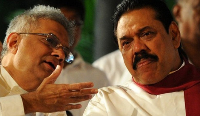 Both Ranil and Mahinda are in S'pore